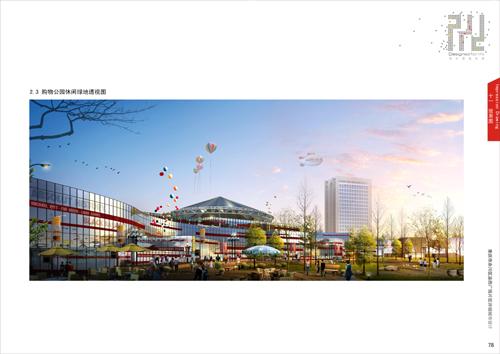 重庆市永川区渝西广场城市设计