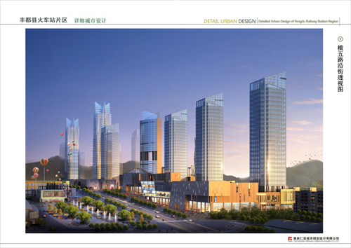 Regional Detailed Urban Design, Railway Station Area, Fengdu District in Chongqing City
