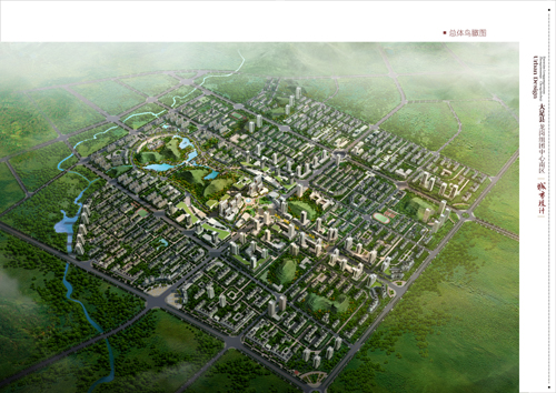 Urban Design for South Region of Central Longgang Cluster, Dazu, Chongqing