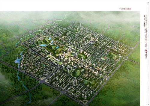 重庆市大足县龙岗组团中心南区城市设计