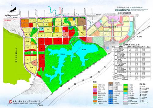 梁平双桂湖片区控制性详细规划