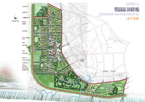 Urban Design, G Standard Section, Yongchuan City, Chongqing Municipality