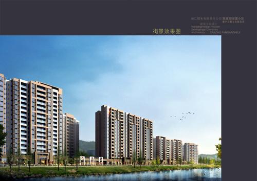 南江煤电有限责任公司职工集资房建筑设计