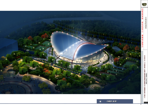 Qiaojia Stadium