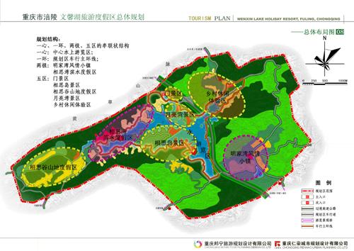 重庆市涪陵区水磨滩风景区总体规划