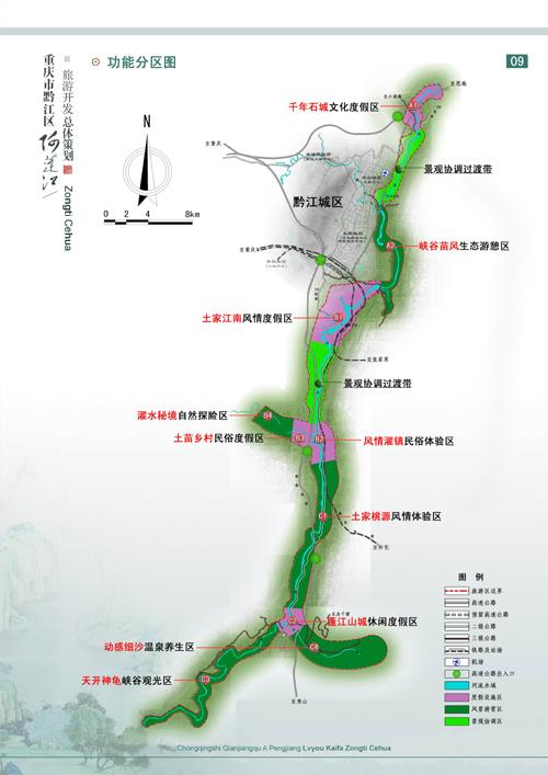 Master Planning, Tourism Development, Peng River