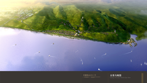 Detailed constructive planning of Mingshan Mountain Scenic Spot in Fengdu, Chongqing