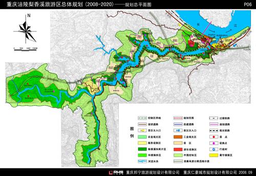 Master Planning, Tourism Area, Li Xiang Stream, Hulin District, Chongqing City