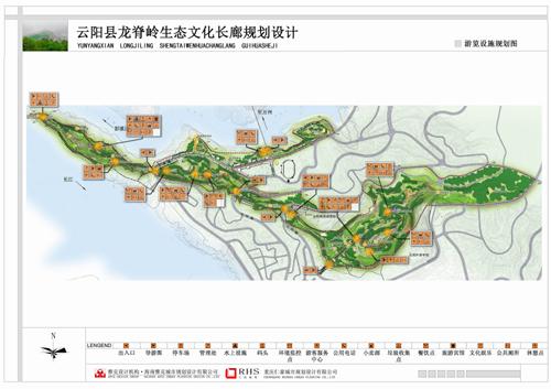 Plan, Ecological Culture Corridor of Longjiling, Yunyang County, Chongqing Municipality
