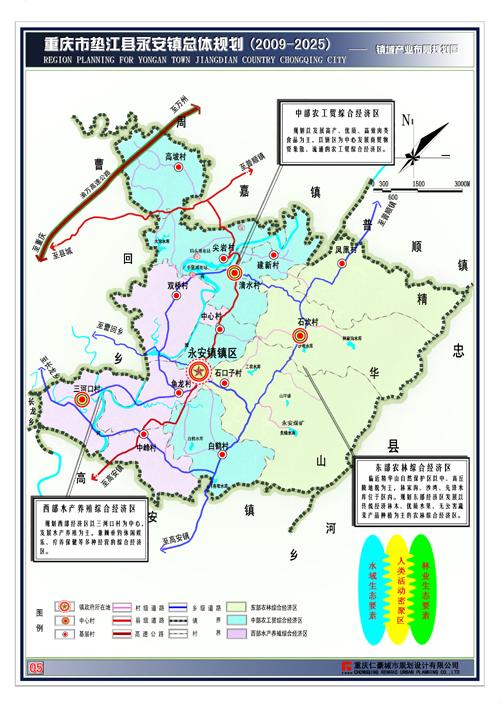 重庆市垫江县永安镇总体规划